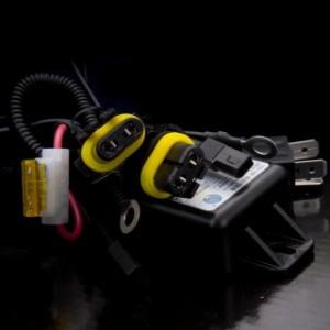 flashtech Flashtech Bixenon HID harness Harness FT-HID-BX-HARNESS